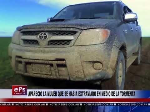 APARECIO LA MUJER QUE SE HABIA EXTRAVIADO EN MEDIO DE LA TORMENTA