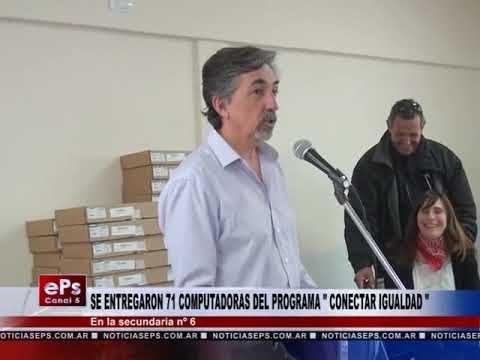 SE ENTREGARON 71 COMPUTADORAS DEL PROGRAMA CONECTAR IGUALDAD