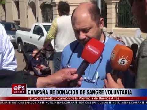 CAMPAÑA DE DONACION DE SANGRE VOLUNTARIA