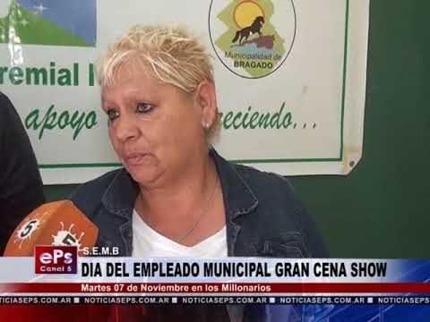 DIA DEL EMPLEADO MUNICIPAL GRAN CENA SHOW