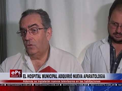 EL HOSPITAL MUNICIPAL ADQUIRIÓ NUEVA APARATOLOGIA