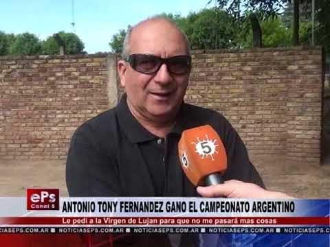 ANTONIO TONY FERNANDEZ GANO EL CAMPEONATO ARGENTINO