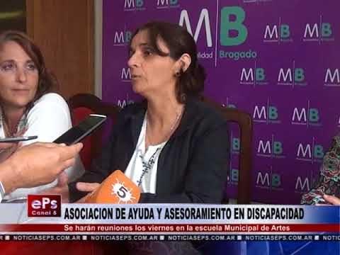ASOCIACION DE AYUDA Y ASESORAMIENTO EN DISCAPACIDAD