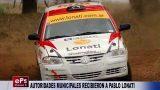 AUTORIDADES MUNICIPALES RECIBIERON A PABLO LONATI