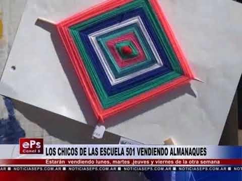 LOS CHICOS DE LAS ESCUELA 501 VENDIENDO ALMANAQUES