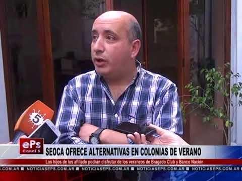 SEOCA OFRECE ALTERNATIVAS EN COLONIAS DE VERANO