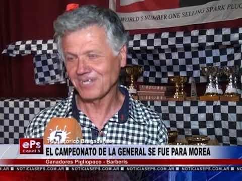 EL CAMPEONATO DE LA GENERAL SE FUE PARA MOREA