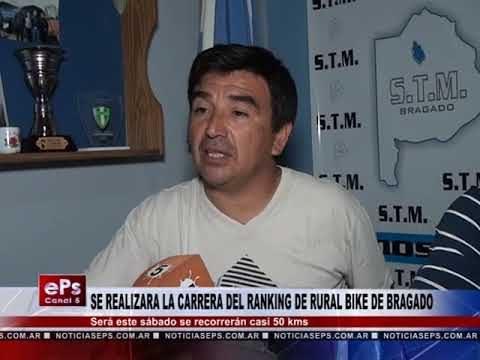 SE REALIZARA LA CARRERA DEL RANKING DE RURAL BIKE DE BRAGADO