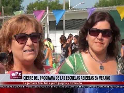 CIERRE DEL PROGRAMA DE LAS ESCUELAS ABIERTAS EN VERANO