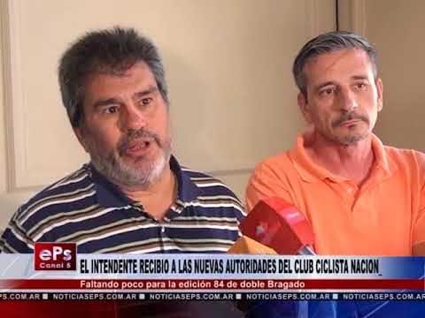 EL INTENDENTE RECIBIO A LAS NUEVAS AUTORIDADES DEL CLUB CICLISTA NACION