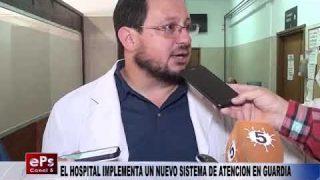 EL HOSPITAL IMPLEMENTA UN NUEVO SISTEMA DE ATENCION EN GUARDIA