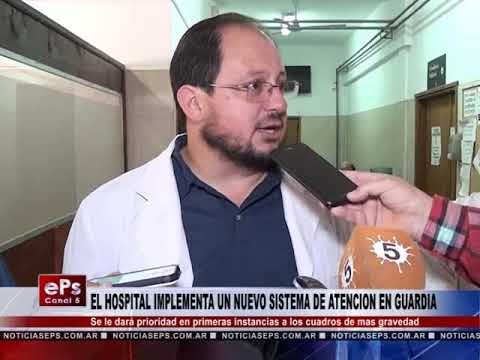 EL HOSPITAL IMPLEMENTA UN NUEVO SISTEMA DE ATENCION EN GUARDIA