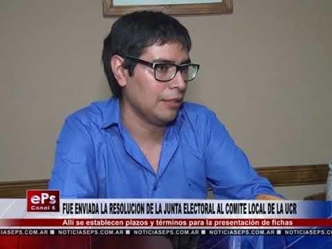 FUE ENVIADA LA RESOLUCION DE LA JUNTA ELECTORAL AL COMITE LOCAL DE LA UCR