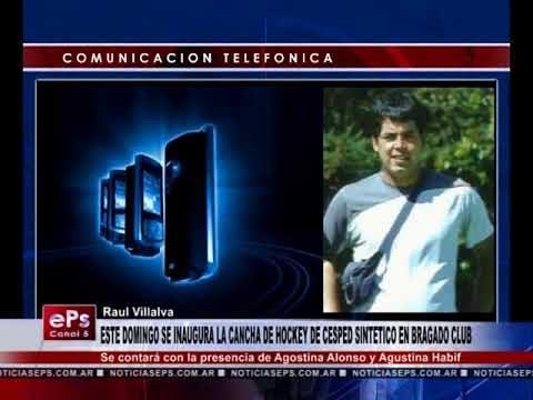 ESTE DOMINGO SE INAUGURA LA CANCHA DE HOCKEY DE CESPED SINTETICO EN BRAGADO CLUB