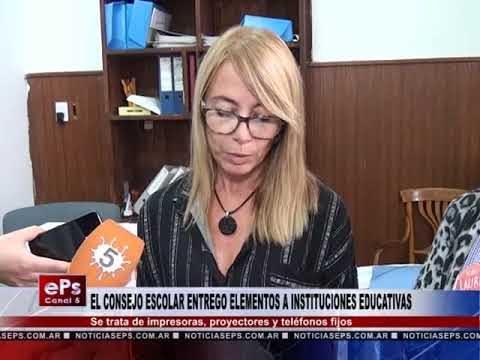 EL CONSEJO ESCOLAR ENTREGO ELEMENTOS A INSTITUCIONES EDUCATIVAS