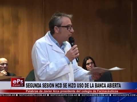 SEGUNDA SESION HCD SE HIZO USO DE LA BANCA ABIERTA