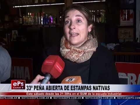 33º PEÑA ABIERTA DE ESTAMPAS NATIVAS
