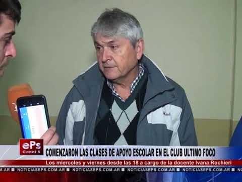 COMENZARON LAS CLASES DE APOYO ESCOLAR EN EL CLUB ULTIMO FOCO