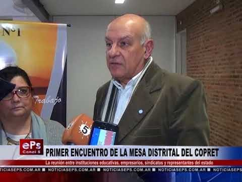 PRIMER ENCUENTRO DE LA MESA DISTRITAL DEL COPRET