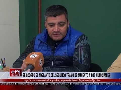 SE ACORDO EL ADELANTO DEL SEGUNDO TRAMO DE AUMENTO A LOS MUNICIPALES