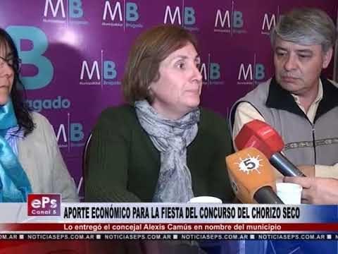 APORTE ECONÓMICO PARA LA FIESTA DEL CONCURSO DEL CHORIZO SECO