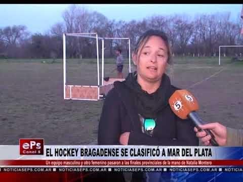EL HOCKEY BRAGADENSE SE CLASIFICÓ A MAR DEL PLATA