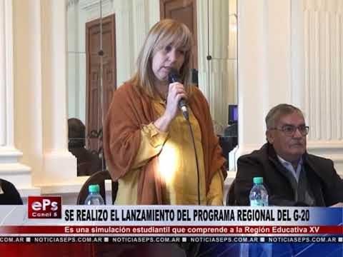 SE REALIZO EL LANZAMIENTO DEL PROGRAMA REGIONAL DEL G 20