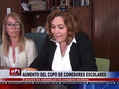 AUMENTO DEL CUPO DE COMEDORES ESCOLARES