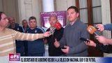 EL SECRETARIO DE GOBIERNO RECIBIO A LA SELECCION NACIONAL SUB 15 DE FUTBOL