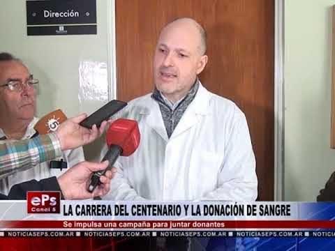 LA CARRERA DEL CENTENARIO Y LA DONACIÓN DE SANGRE