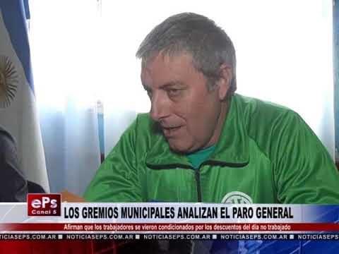 LOS GREMIOS MUNICIPALES ANALIZAN EL PARO GENERAL