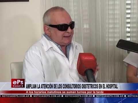 AMPLIAN LA ATENCIÓN DE LOS CONSULTORIOS OBSTETRICOS EN EL HOSPITAL