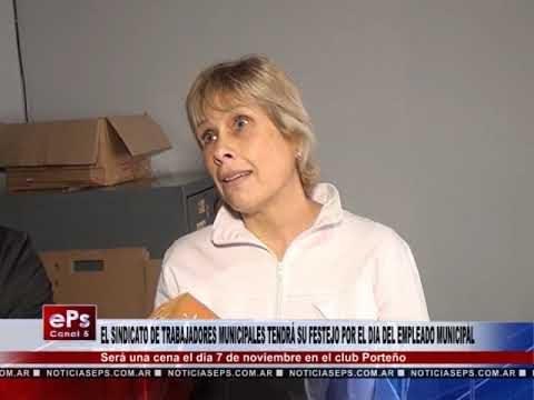 EL SINDICATO DE TRABAJADORES MUNICIPALES TENDRÁ SU FESTEJO POR EL DIA DEL EMPLEADO MUNICIPAL