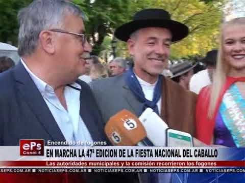 EN MARCHA LA 47ª EDICION DE LA FIESTA NACIONAL DEL CABALLO