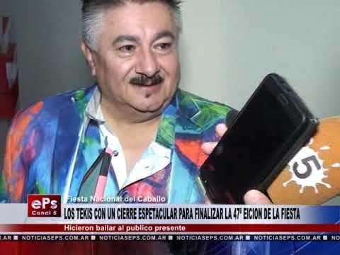 LOS TEKIS CON UN CIERRE ESPETACULAR PARA FINALIZAR LA 47ª EICION DE LA FIESTA