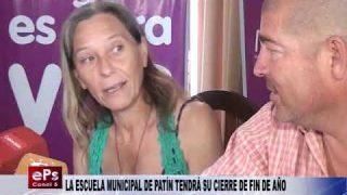 LA ESCUELA MUNICIPAL DE PATÍN TENDRÁ SU CIERRE DE FIN DE AÑO
