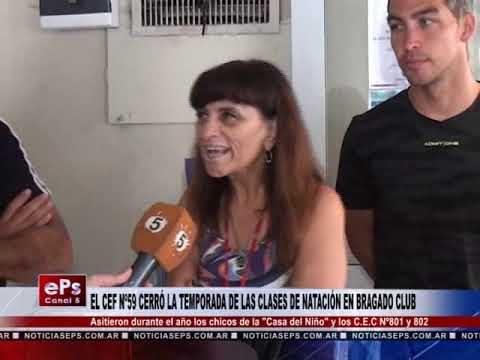EL CEF Nº59 CERRÓ LA TEMPORADA DE LAS CLASES DE NATACIÓN EN BRAGADO CLUB