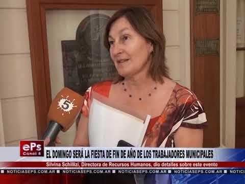 EL DOMINGO SERÁ LA FIESTA DE FIN DE AÑO DE LOS TRABAJADORES MUNICIPALES
