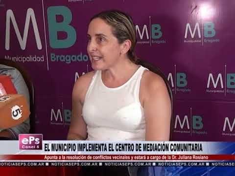 EL MUNICIPIO IMPLEMENTA EL CENTRO DE MEDIACIÓN COMUNITARIA