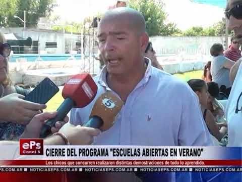 CIERRE DEL PROGRAMA ESCUELAS ABIERTAS EN VERANO