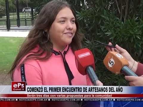 COMENZÓ EL PRIMER ENCUENTRO DE ARTESANOS DEL AÑO