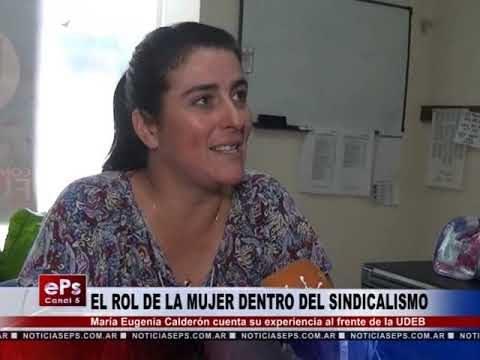 EL ROL DE LA MUJER DENTRO DEL SINDICALISMO