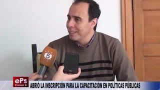 ABRIÓ LA INSCRIPCIÓN PARA LA CAPACITACIÓN EN POLÍTICAS PÚBLICAS