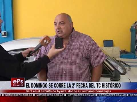 EL DOMINGO SE CORRE LA 2° FECHA DEL TC HISTÓRICO