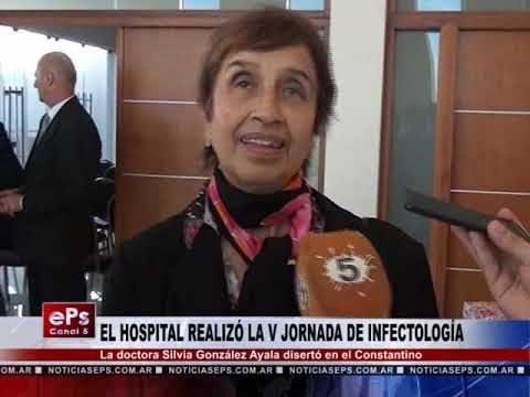 EL HOSPITAL REALIZÓ LA V JORNADA DE INFECTOLOGÍA