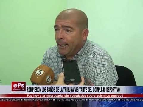 ROMPIERON LOS BAÑOS DE LA TRIBUNA VISITANTE DEL COMPLEJO DEPORTIVO