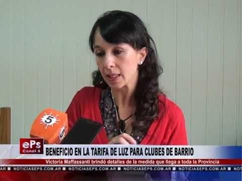 BENEFICIO EN LA TARIFA DE LUZ PARA CLUBES DE BARRIO