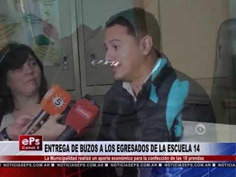ENTREGA DE BUZOS A LOS EGRESADOS DE LA ESCUELA 14