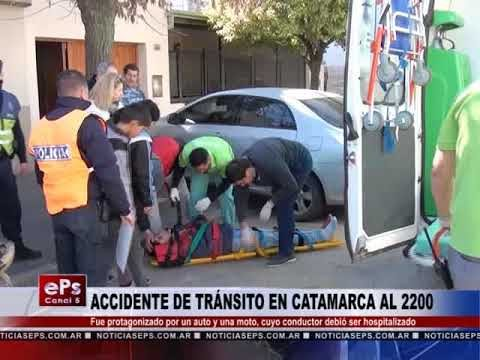 ACCIDENTE DE TRÁNSITO EN CATAMARCA AL 2200