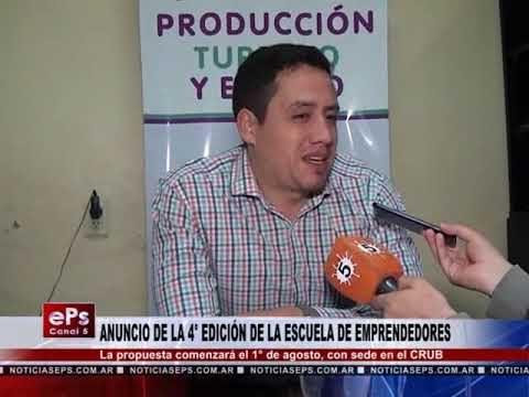 ANUNCIO DE LA 4° EDICIÓN DE LA ESCUELA DE EMPRENDEDORES